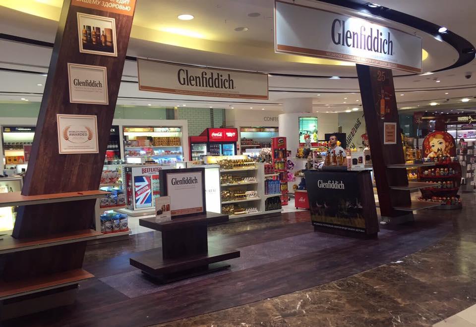 Glenfiddich_november2016_2